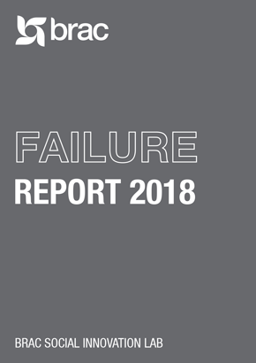 FAILURE-REPORT-2018
