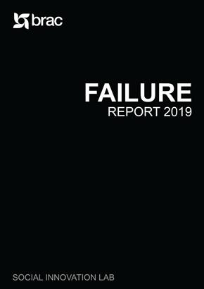 FAILURE-REPORT-2019